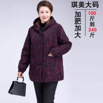 Middle aged and old women's wear Winter 2020, autumn 2020 leisure time Cotton easy singleton  Big flower 50-59 years old Cardigan thick Hood routine routine Button cotton Single breasted