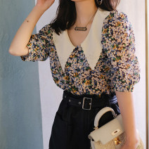 Dress Spring 2020 Green floral top, yellow floral top S,M,L,XL Mid length dress Long sleeves commute Socket 25-29 years old Other / other Korean version Chiffon