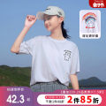 T-shirt Mishibe female summer Short sleeve Crew neck Korean version There are models in the real shooting nothing other other Other 100% Class B Summer 2021 8 years old, 9 years old, 10 years old, 11 years old, 12 years old, 13 years old, 14 years old and above