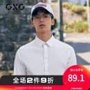 shirt Youth fashion GXG 165/S 170/M 175/L 180/XL 185/XXL 190/XXXL White black gray blue navy routine Pointed collar (regular) Long sleeves standard Other leisure autumn HOZS34279 youth Other 100% Autumn of 2019