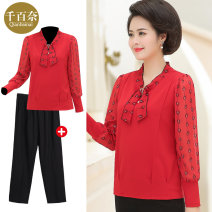 Middle aged and old women's wear Autumn of 2019 Red Black Red + black trousers black + black trousers XL recommended less than 100 kg 2XL recommended 100-115 kg 3XL recommended 115-125 kg 4XL recommended 125-135 kg 5XL recommended 135-150 kg Intellectuality suit easy Two piece set Decor Socket V-neck