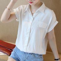 shirt White, sky blue, yellow, pink M recommendation 85-105, l recommendation 105-120, XL recommendation 120-130, 2XL recommendation 130-140, 3XL recommendation 140-155 other 31% (inclusive) - 50% (inclusive) Polo collar Single row multi button Button, stitching