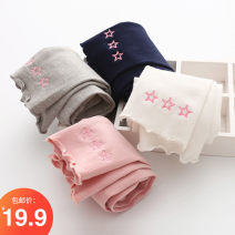 trousers Shell element female 90cm,100cm,110cm,120cm,130cm,140cm White, gray, Navy, pink spring and autumn trousers Korean version No model Leggings Leather belt middle-waisted Don't open the crotch kza356 Class B 2, 3, 4, 5, 6, 7, 8, 9, 10, 11, 12, 13, 14 years old
