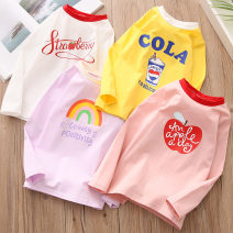 T-shirt Warm yellow, this white, dream purple, smoke pink Shell element 100cm,110cm,120cm,130cm,140cm,150cm female spring and autumn Long sleeves No model other Solid color Other 100% txb289 Class B 2, 3, 4, 5, 6, 7, 8, 9, 10, 11, 12 years old