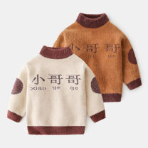 Sweater / sweater 140cm,130cm,120cm,110cm,100cm,90cm other male Off white, brown Shell element leisure time No model Socket routine Crew neck nothing Solid color Class B 14, 13, 12, 11, 10, 9, 8, 7, 6, 5, 4, 3, 2 years old