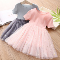 Dress Blue, pink female Shell element 90cm,100cm,110cm,120cm,130cm,140cm Other 100% summer fresh Short sleeve other other qz5663 Class B 2, 3, 4, 5, 6, 7, 8, 9, 10, 11, 12, 13, 14 years old