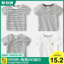 T-shirt Gray, white, dark gray white stripe, Navy white stripe Shell element 90cm,100cm,110cm,120cm,130cm,140cm male summer Europe and America No model nothing other other txa762 Class B 2, 3, 4, 5, 6, 7, 8, 9, 10, 11, 12, 13, 14 years old