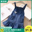 Dress Denim blue female Shell element 90cm,100cm,110cm,120cm,130cm,140cm Other 100% spring and autumn Korean version Skirt / vest other other Lotus leaf edge Class B 2, 3, 4, 5, 6, 7, 8, 9, 10, 11, 12, 13, 14 years old