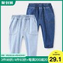 trousers Shell element male 90cm,140cm,130cm,120cm,100cm,110cm Light blue, dark blue spring and autumn trousers No model Jeans Leather belt Other 100% kzd637 Class B 2, 3, 4, 6, 5, 7, 8, 9, 11, 12, 13, 14, 10