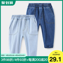 trousers Shell element male 90cm,140cm,130cm,120cm,100cm,110cm Light blue, dark blue spring and autumn trousers No model Jeans Leather belt Other 100% kzd637 Class B 2, 3, 4, 6, 5, 7, 8, 9, 11, 12, 13, 14, 10