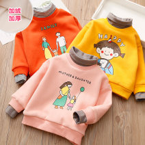Sweater / sweater Shell element Yellow, pink, rust red female 90cm,100cm,110cm,120cm,130cm,140cm winter nothing fresh Socket thickening No model other other Other 100% wta513 Class B
