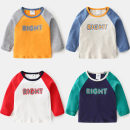 T-shirt Rice with red sleeves, rice with yellow sleeves, green with green sleeves, hemp with white with blue sleeves, yellow with grey sleeves Shell element 90cm,100cm,110cm,120cm,130cm,140cm male spring and autumn Europe and America No model nothing other other txa692 Class B