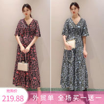Dress Autumn 2020 Blue, beige, pink S. M, a small amount of foreign trade orders have standard Mid length dress Two piece set Short sleeve Sweet V-neck High waist Decor zipper Big swing pagoda sleeve Others 25-29 years old Type A Meiai apricot Z146 81% (inclusive) - 90% (inclusive) other solar system