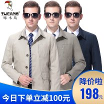 Jacket Tucano / woodpecker Business gentleman 812 cotton khaki, 812 cotton dark blue, 812 cotton beige, 1908 khaki, 1908 dark blue, 1906 khaki, 1906 dark blue, 101 dark blue, 101 greyish green, 101 beige routine standard Other leisure spring Long sleeves Wear out Lapel Business Casual middle age