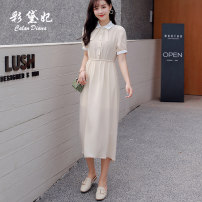Dress Summer 2020 Apricot S M L XL Mid length dress singleton  elbow sleeve commute Polo collar High waist Solid color Socket other other Others 25-29 years old Caidaifei Korean version GDD003-2 More than 95% other polyester fiber Polyester 100%