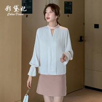 shirt Nude light pink white S M L XL XXL Autumn 2020 polyester fiber 96% and above Long sleeves commute Regular Crew neck Socket routine Solid color 25-29 years old Self cultivation Caidaifei Korean version C1109RX Polyester 100%