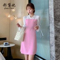 Dress Autumn 2020 Pink S M L XL XXL Short skirt singleton  Long sleeves commute High waist Solid color Socket Princess Dress Others 25-29 years old Caidaifei Korean version L1507RX More than 95% polyester fiber Polyester fiber 94.9% polyurethane elastic fiber (spandex) 5.1%