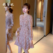 Dress Summer 2020 Pink and yellow flowers S M L XL XXL Short skirt singleton  Long sleeves commute V-neck High waist Broken flowers Socket 25-29 years old Caidaifei Korean version L1384RX More than 95% polyester fiber Polyester 100%