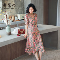 Dress Summer 2020 Pink S M L XL XXL Mid length dress singleton  elbow sleeve commute High waist Decor Socket 25-29 years old Caidaifei Korean version L1482RX More than 95% polyester fiber Polyester 100%