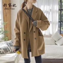 woolen coat Winter of 2019 S M L XL XXL Camel black polyester 95% and above routine Long sleeves commute double-breasted routine tailored collar Solid color Straight cylinder Korean version Caidaifei 25-29 years old Polyester 100%