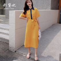 Dress Summer 2020 Goose egg yellow S M L XL Mid length dress singleton  elbow sleeve commute Polo collar High waist Solid color Single breasted other routine Others 25-29 years old Caidaifei Korean version GDD007-1 More than 95% other polyester fiber Polyester 100%