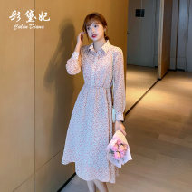 Dress Summer 2020 Blue gray white S M L XL XXL Mid length dress singleton  Long sleeves commute Polo collar High waist Decor Socket Others 25-29 years old Caidaifei Korean version L1411RX More than 95% polyester fiber Polyester 100%