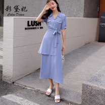 Dress Summer 2020 Blue grey S M L XL Mid length dress singleton  Short sleeve commute High waist Solid color 25-29 years old Caidaifei Korean version More than 95% Chiffon polyester fiber Polyester 100%