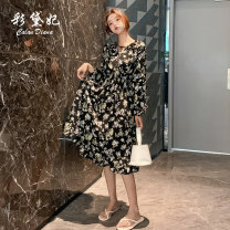 Dress Spring 2020 Mid length dress Two piece set Long sleeves commute High waist Broken flowers A-line skirt 25-29 years old Caidaifei Korean version More than 95% polyester fiber Polyester 100%