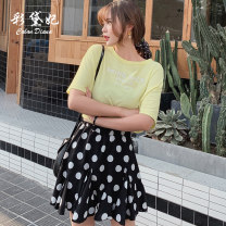 skirt Spring 2020 S M L Black wave point Short skirt commute High waist A-line skirt 25-29 years old ZBL0034 More than 95% Caidaifei polyester fiber Korean version Polyester 100%