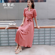 Dress Summer 2020 Grapefruit red S M L XL Mid length dress singleton  Short sleeve commute High waist Solid color 25-29 years old Caidaifei Korean version GDD014 More than 95% Chiffon polyester fiber Polyester 100%