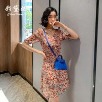 Dress Summer 2020 Pink S M L XL XXL Short skirt singleton  elbow sleeve commute High waist Decor Socket 25-29 years old Caidaifei Korean version More than 95% polyester fiber Polyester 100%
