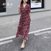 Dress Summer 2020 rose red S M L XL Mid length dress singleton  elbow sleeve commute V-neck High waist Broken flowers Socket Ruffle Skirt other Others 25-29 years old Caidaifei Korean version GDD813 More than 95% Chiffon polyester fiber Polyester 100%