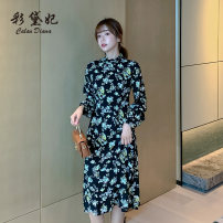 Dress Summer 2020 black S M L XL XXL Mid length dress singleton  Long sleeves commute other High waist Decor Socket other other Others 25-29 years old Caidaifei Korean version L1434RX More than 95% Chiffon polyester fiber Polyester 100%