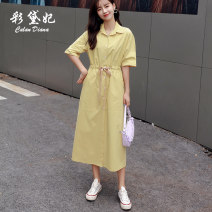 Dress Summer 2020 Yellow  S M L XL Mid length dress singleton  elbow sleeve commute Polo collar High waist Solid color Single breasted other routine Others 25-29 years old Caidaifei Korean version GDD006 More than 95% other cotton Cotton 100%