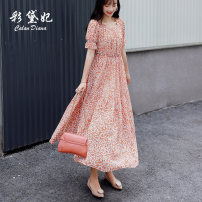 Dress Summer 2020 Orange S M L XL Mid length dress singleton  Short sleeve commute High waist Decor Socket Princess Dress Others 25-29 years old Caidaifei Korean version GDD034 More than 95% Chiffon polyester fiber Polyester 100%