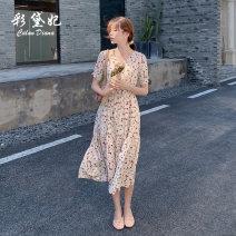 Dress Summer 2020 Apricot S M L XL XXL Mid length dress singleton  elbow sleeve commute V-neck High waist Decor Socket 25-29 years old Caidaifei Korean version More than 95% polyester fiber Polyester 100%