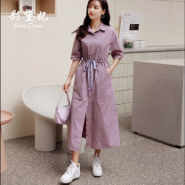 Dress Summer 2020 lilac colour S M L XL Mid length dress singleton  elbow sleeve commute Polo collar High waist Solid color Single breasted A-line skirt routine Others 25-29 years old Caidaifei Korean version GDD006-1 More than 95% other cotton Cotton 100%