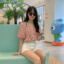 Lace / Chiffon Autumn 2020 Pink S M L XL XXL elbow sleeve commute Cardigan singleton  Self cultivation Regular V-neck Dot bishop sleeve 25-29 years old Caidaifei GDD054 Korean version Polyester 100%