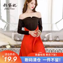 Dress Spring 2020 gules S M L XL XXL Short skirt singleton  Long sleeves commute High waist Socket Others 25-29 years old Caidaifei Korean version L485RX More than 95% polyester fiber Polyester fiber 94.9% polyurethane elastic fiber (spandex) 5.1%
