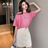 Fashion suit Summer of 2019 S M L Rose red (zbt0050-1, T-shirt + skirt) rose red (zbt0050-2, T-shirt + sling) 18-25 years old Caidaifei ZBT0050 Cotton 100%