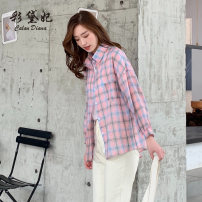 shirt Green checkerboard blue checkerboard pink checkerboard black checkerboard S M L Spring 2020 polyester fiber 71% (inclusive) - 80% (inclusive) Long sleeves commute Regular Polo collar lattice 25-29 years old Self cultivation Caidaifei Korean version C1096RX