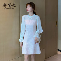 Dress Autumn 2020 Pink light grey S M L XL XXL Short skirt singleton  Long sleeves commute Crew neck High waist Solid color Socket Princess Dress Others 25-29 years old Caidaifei Korean version L1417RX More than 95% polyester fiber Other polyester 95% 5%