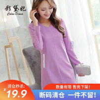 Dress Spring 2020 Dream purple S M L XL XXL Short skirt singleton  Long sleeves commute V-neck High waist Solid color Socket other other Others 25-29 years old Caidaifei Korean version Splicing X509Q More than 95% knitting polyester fiber Polyester 95.9% polyurethane elastic fiber (spandex) 4.1%
