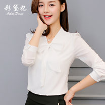 shirt White pink white (short sleeve) pink (short sleeve) S M L XL XXL Spring 2020 polyester fiber 91% (inclusive) - 95% (inclusive) Long sleeves commute Regular other Socket other Solid color 25-29 years old Self cultivation Caidaifei Korean version 146RX