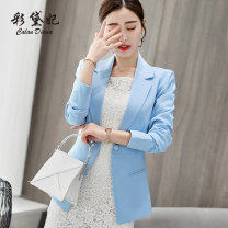 suit Spring 2020 S M L XL XXL Long sleeves routine Self cultivation tailored collar A button Solid color 25-29 years old 91% (inclusive) - 95% (inclusive) polyester fiber Caidaifei Polyester fiber 94.1% polyurethane elastic fiber (spandex) 5.9%