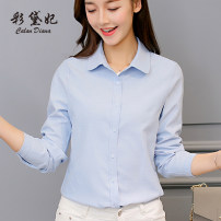 shirt S M L XL XXL Spring 2020 cotton 96% and above Long sleeves commute Regular Polo collar Solid color 25-29 years old Self cultivation Caidaifei Korean version Cotton 100%