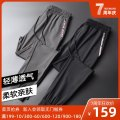 Casual pants Tideword / Chaoyan Youth fashion Dark gray black t200-d140 t19-d377 t200-d449 t19-d206 t200-d451 36 38 40 42 44 46 routine trousers Other leisure easy T19-D533 summer Large size 2019 middle-waisted Polyamide fiber (nylon) 78.7% polyurethane elastic fiber (spandex) 21.3% other