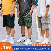 Casual pants Tideword / Chaoyan Youth fashion Black green light grey 36 38 40 42 44 46 routine Shorts (up to knee) Other leisure Straight cylinder T19-C038 summer Large size tide middle-waisted Straight cylinder Cotton 100% Solid color Summer of 2019 Pure e-commerce (online only)
