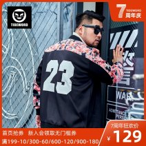 Jacket Tideword / Chaoyan Youth fashion As shown in the figure XL 2XL 3XL 4XL 5XL 6XL routine easy Other leisure winter TW16-H001 Polyethylene terephthalate (PET) 93% polyurethane elastic fiber (spandex) 7% Long sleeves Wear out Baseball collar Large size routine Zipper placket other Closing sleeve