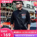 shirt Youth fashion Tideword / Chaoyan XL 2XL 3XL 4XL 5XL 6XL black routine other Long sleeves Self cultivation Other leisure autumn TW17-B721 Large size Cotton 98% polyurethane elastic fiber (spandex) 2% tide 2017 other Fall 2017 other cotton printing Pure e-commerce (online only) More than 95%
